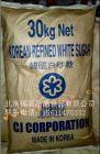 雪花牌韩国幼砂糖