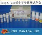 奶牛早孕检测-加拿大KNS奶牛早孕试剂盒-北京祥龙环宇