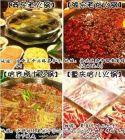 吃火锅要先吃菜!