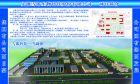 安徽雪郎生物---中国最大的DL-苹果酸生产厂家