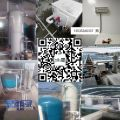 广州蓝奥环保臭氧发生器