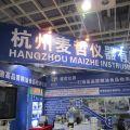 杭州麦哲仪器第十二届国际粮油展