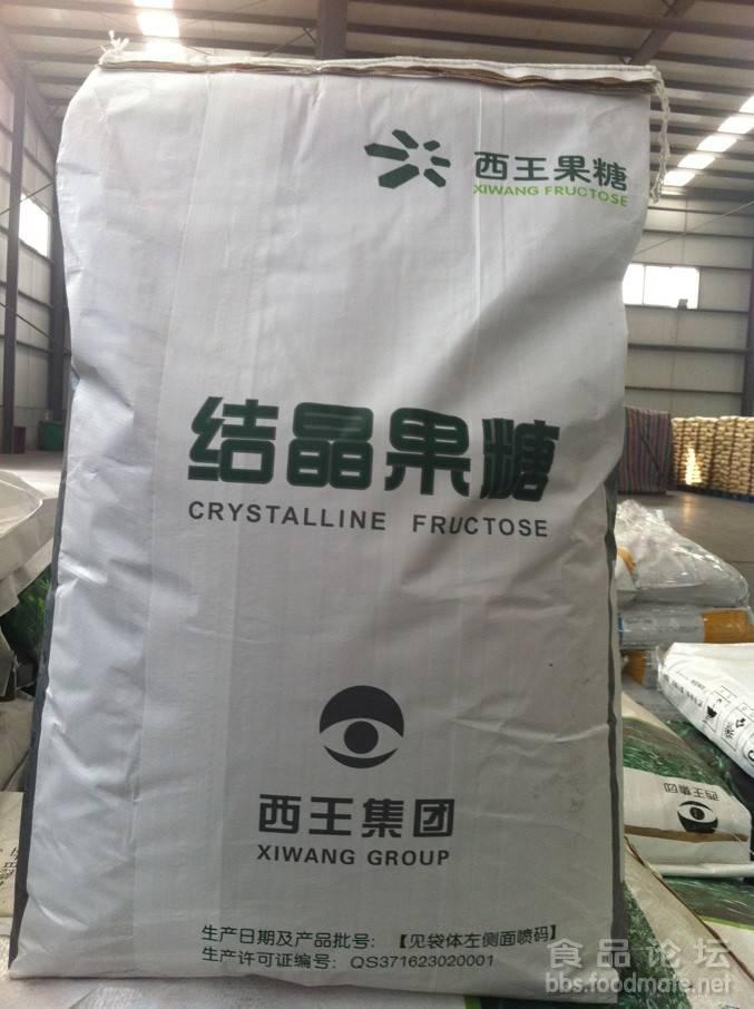 山东西王糖业长期供应结晶果糖 - 食品供求信息