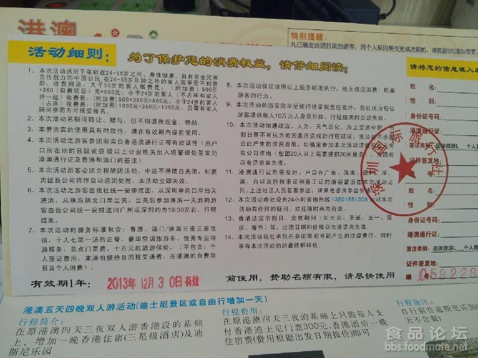 QQ图片20130613095549.jpg