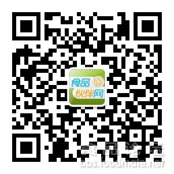 qrcode_for_gh_da16289a916c_344.jpg