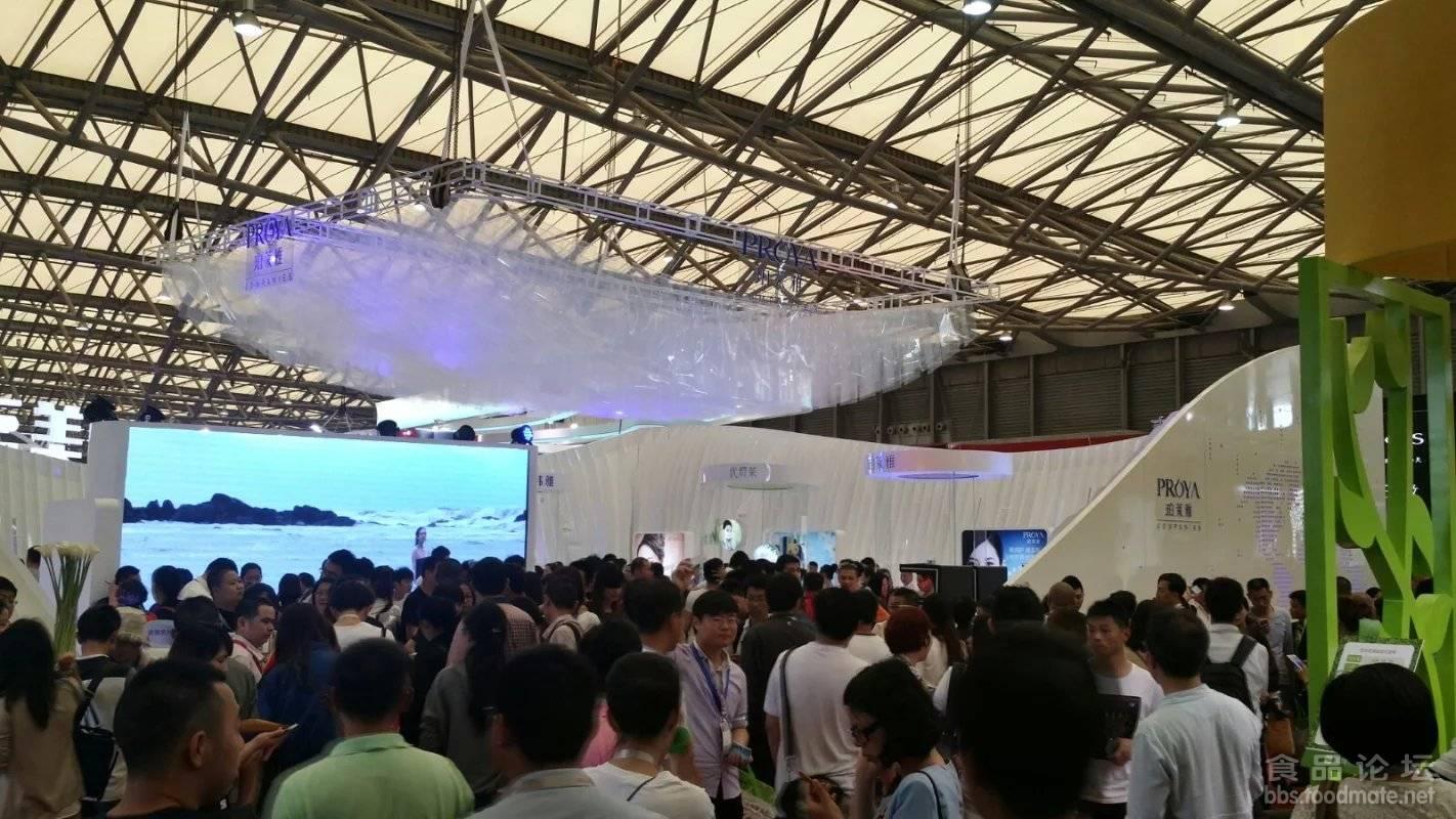 2016上海五月份新国际的美博会