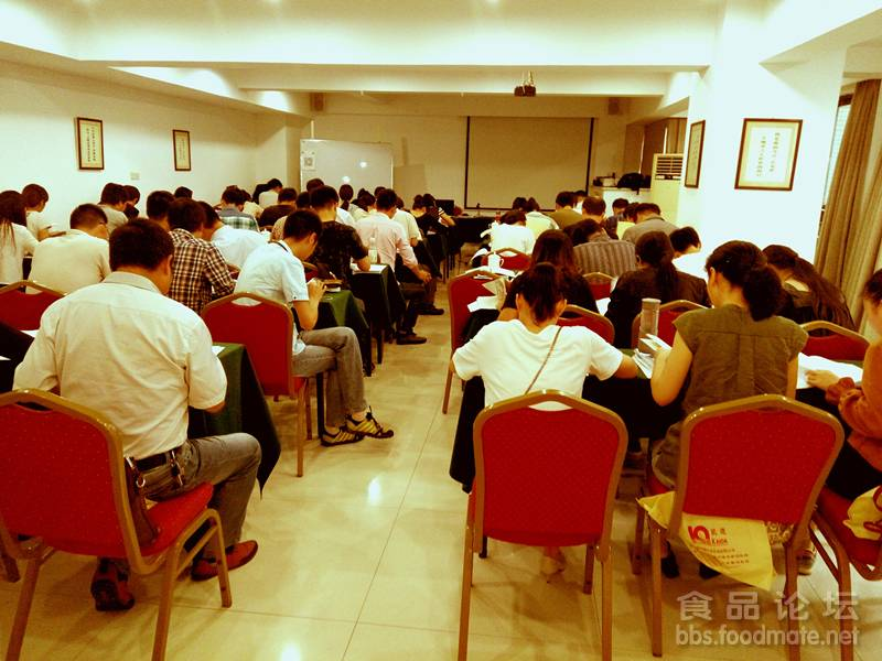 宁波ISO9001:2015认证培训图片1