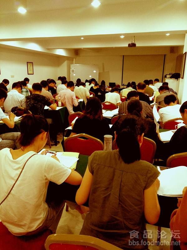 宁波ISO9001:2015认证培训图片3