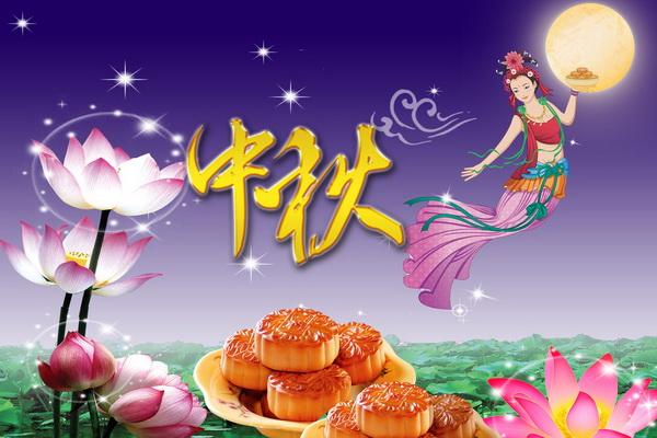 5092,吴刚捧出桂花酒(原创) - 春风化雨 - 诗人-春风化雨的博客