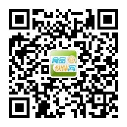 qrcode_for_gh_da16289a916c_258.jpg