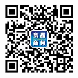 食品伙伴网商务中心.jpg