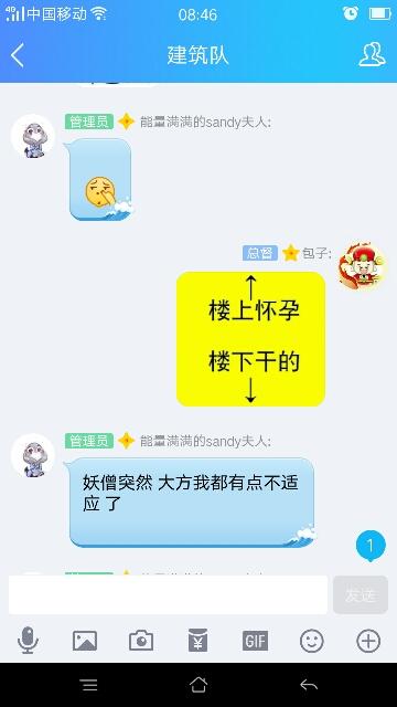 熊猫tv洋气黄什么背景_洋气是什么意思