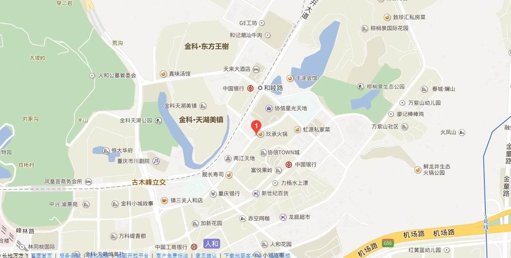 牛娃老火锅地址.jpg