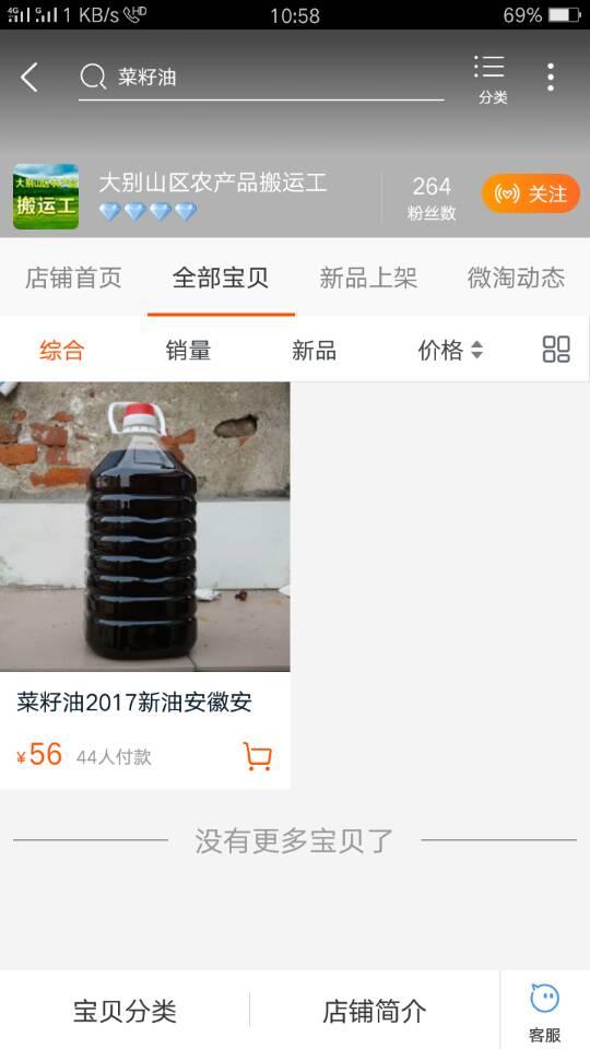 QQ图片20171013095209.jpg