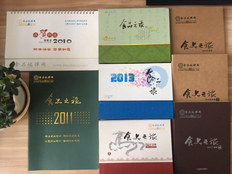 历年周历合集.JPG