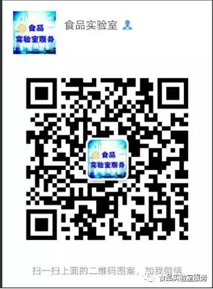 QQ截图20180109082612.png