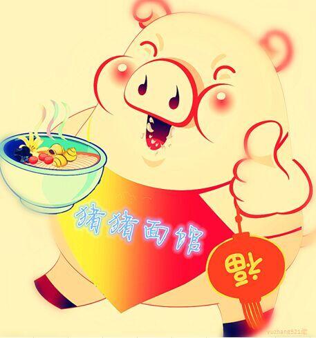 猪猪(宇子).jpg