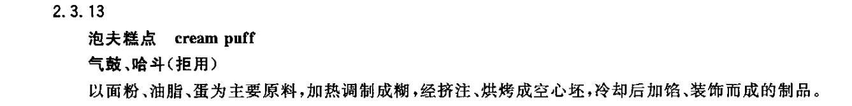gaodianshuyu 002.jpg