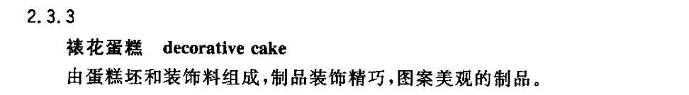 gaodianshuyu 001.jpg