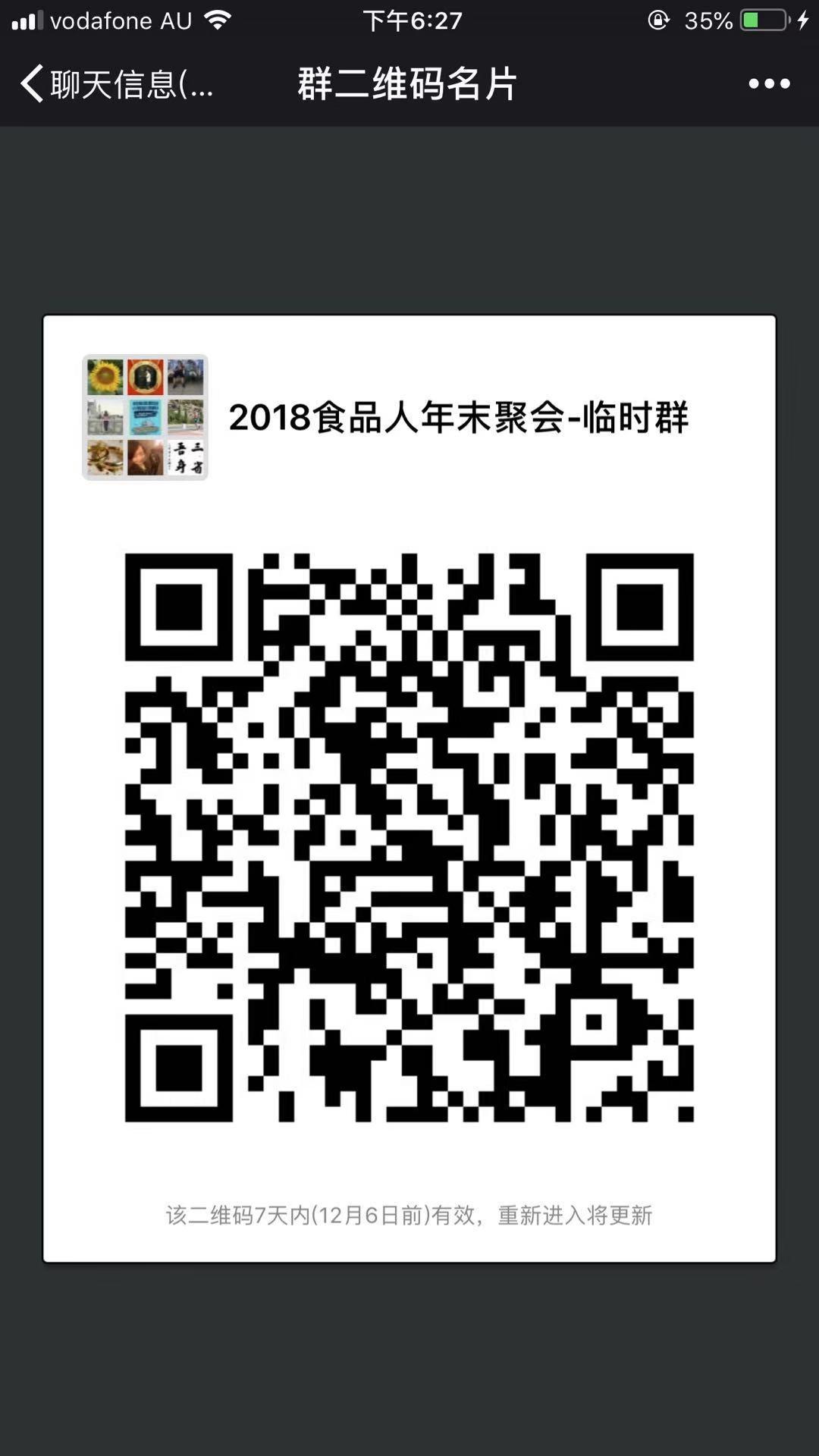 微信图片_20181129152856.jpg