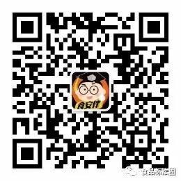 微信图片_20181217103247.jpg