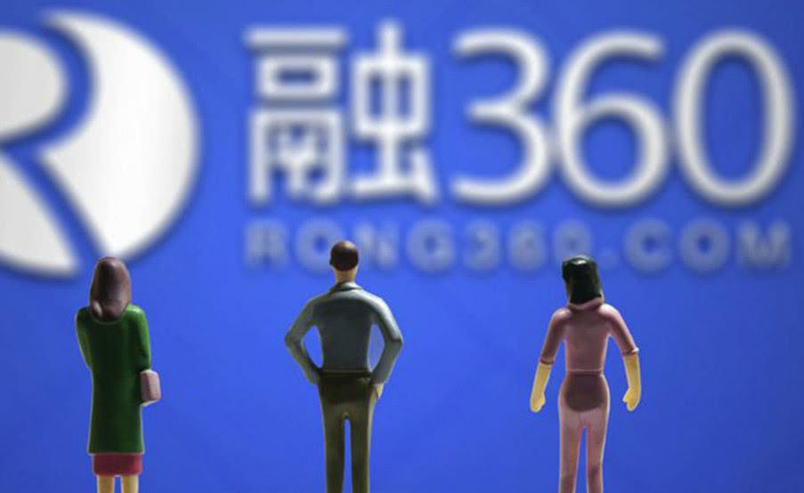 """""""714高炮""""超利贷曝光年化逾期费率高达2920%.jpg"""