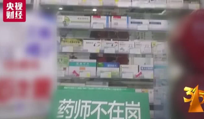 """药房医师证竟能租借 聘证网公然""""挂靠"""".jpg"""