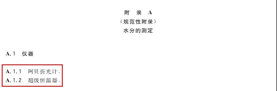 2019 04 15  002.jpg