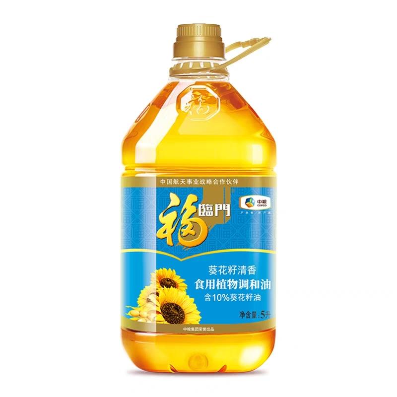 食用植物调和油.jpg