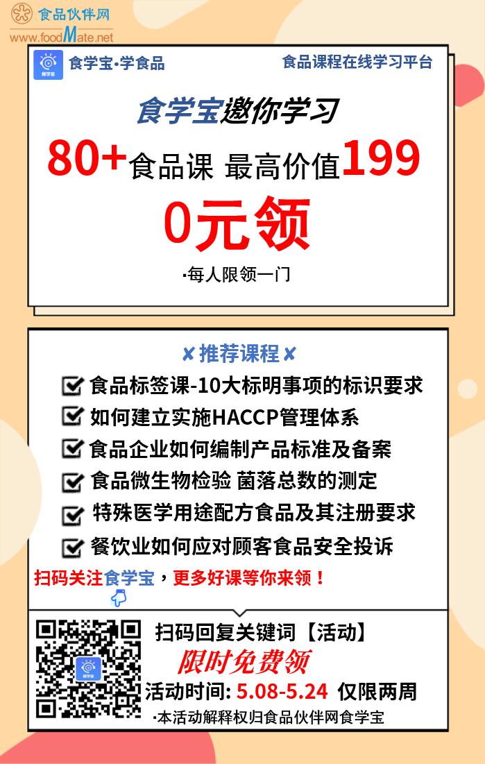 活动海报20190507.png