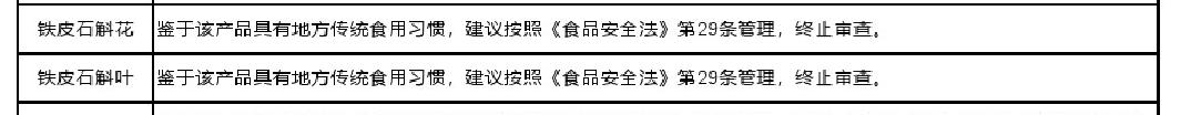 BaiduShurufa_2019-5-9_13-29-42.jpg