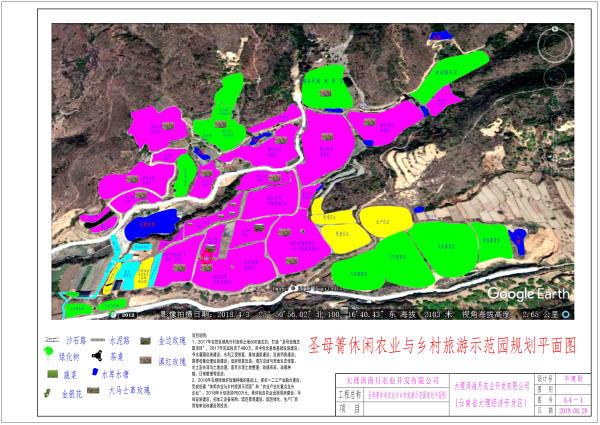 圣母箐休闲农业与乡村旅游示范园规划平面图2_副本.jpg