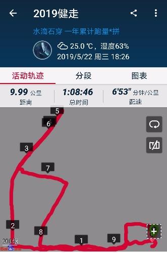 Screenshot_20190522_222217.jpg