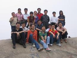2006.3 广州合影1.jpg