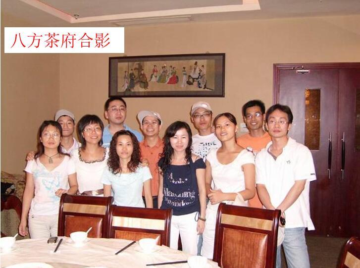 2007.9 深圳合影2.jpg
