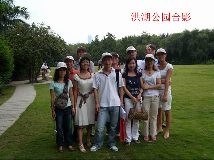 2007.9 深圳合影1.jpg