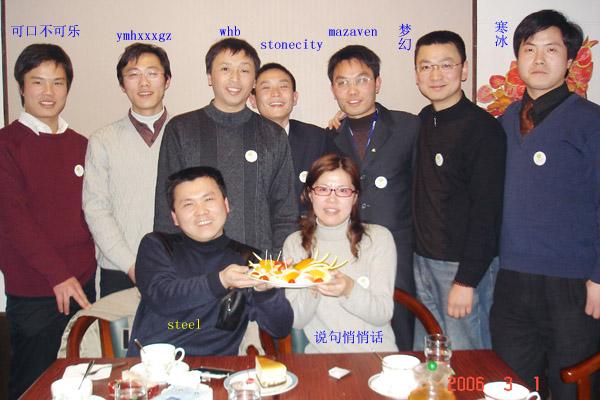 2006年3月上海合影带姓名.jpg