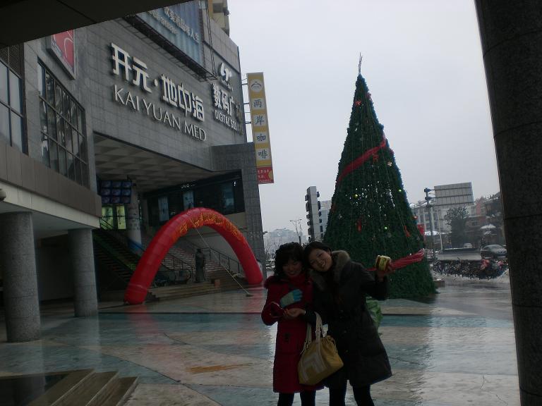 2008年2月上海 1.jpg