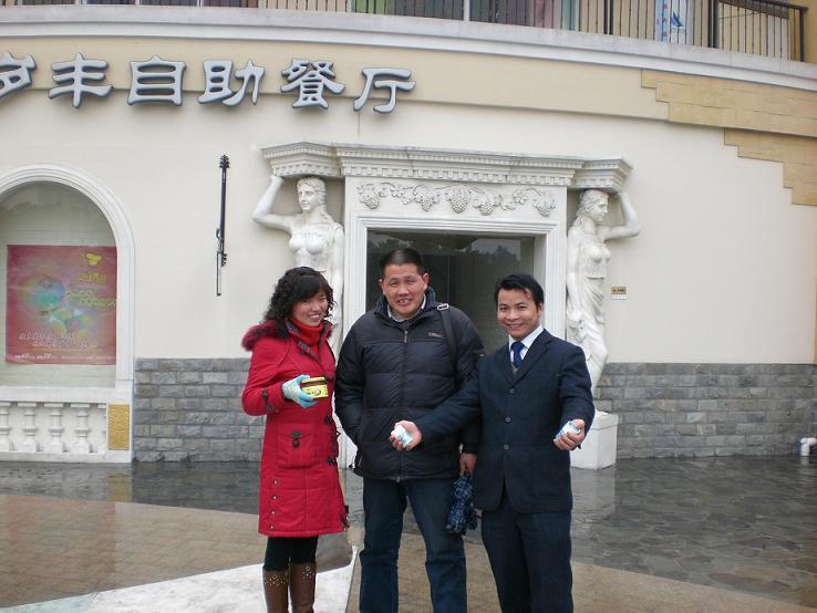 2008年2月上海2.jpg