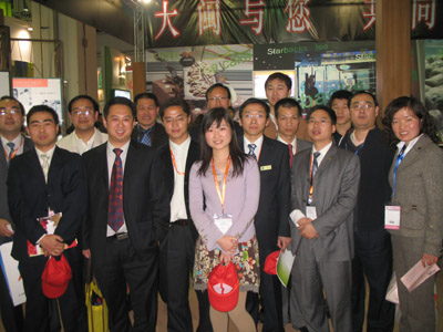 2008年3月上海FIC1.jpg