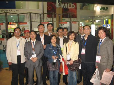 2008年3月上海FIC2.jpg