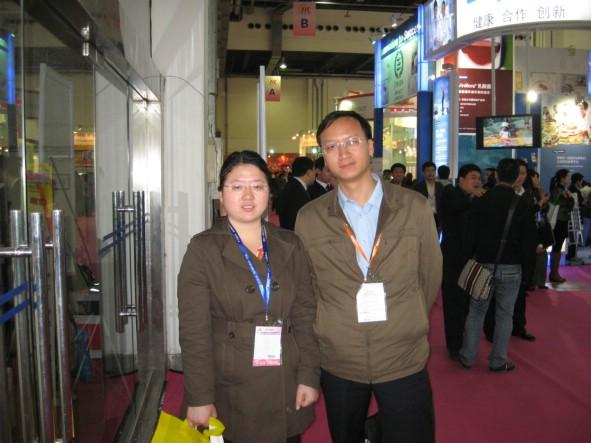 2009年3月上海 好好和字母.jpg