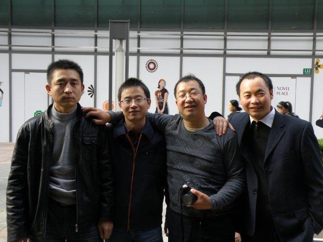 2009年11月上海 硅化木、HARRI.HUANG、白云爱上糖、许翔.jpg