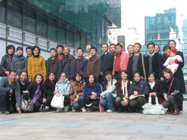 2009年11月上海合影.jpg