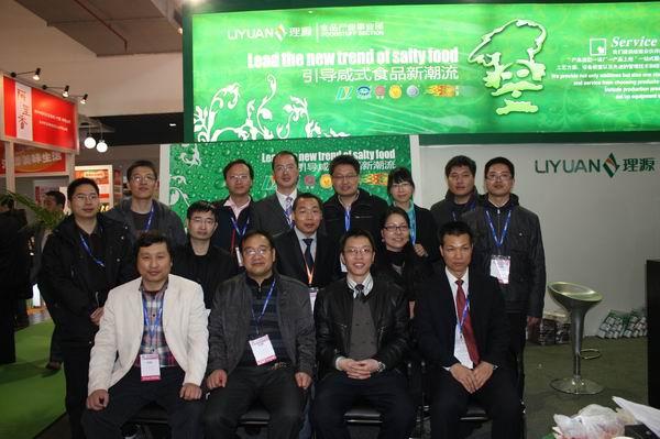 2010年3月 上海合影.jpg