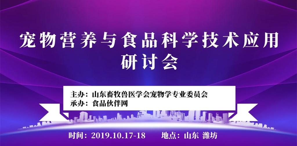 研讨会宣传海报.jpg