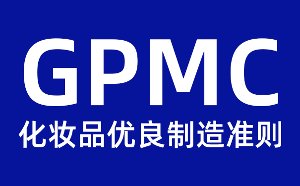GMPC.jpg