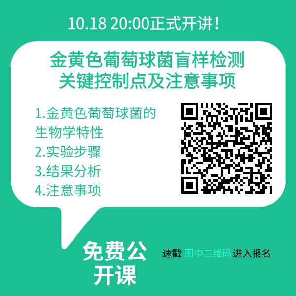 默认标题_方形二维码_2019-10-18-0.png