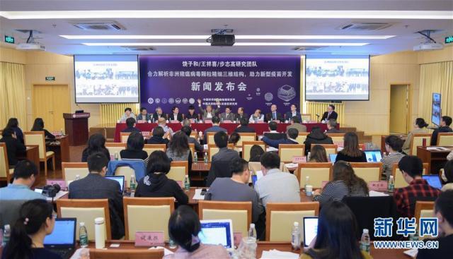 10月18日,在中国科学院生物物理研究所2.jpeg