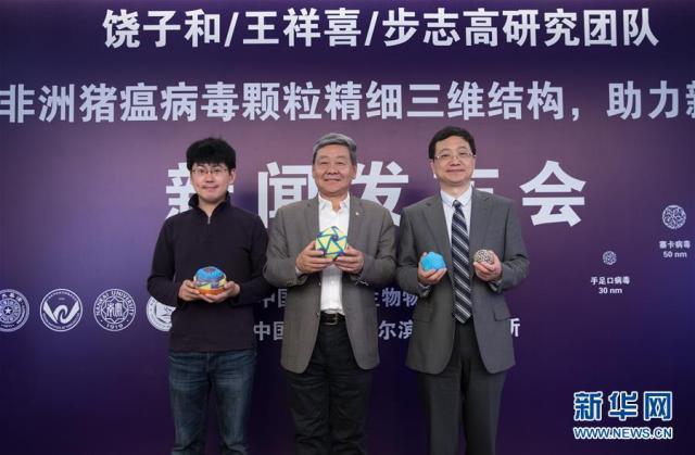 10月18日,在中国科学院生物物理研究所3.jpeg